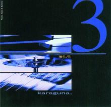 Karaguna, Die CD